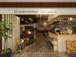 「wired kitchen 浦和パルコ店/A1315810035」のイメージ