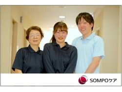 「SOMPOケア 横浜十日市場 定期巡回」のイメージ
