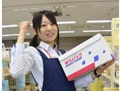 長野県 仕分け バイト