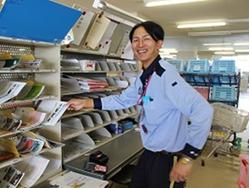 郵便局 バイト 短期